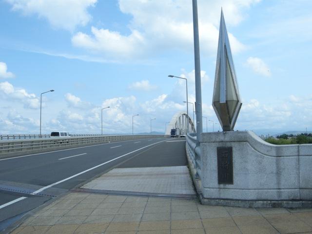 北旭川大橋